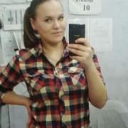 Екатерина, 28, г.Большой Камень