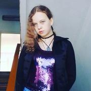 Вероника, 17, г.Далматово
