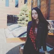 Евгения, 20, г.Пятигорск