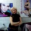 Ирина, 46, г.Верхнеднепровск
