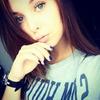 Лисса, 18, г.Батайск