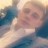 Евгений, 28, г.Уфа