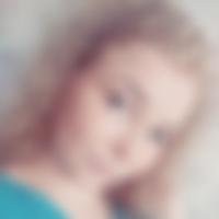 Лена, 27 лет, Телец, Новосибирск