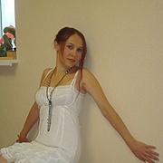 Мария 47 Пермь