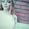 Марія, 16, г.Болехов