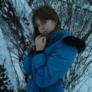 Анастасия, 28, г.Красный Луч
