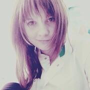 Светлана, 24, г.Тараз