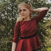 Дарья, 20, г.Соликамск
