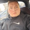 Дмитрий, 24, г.Старый Оскол