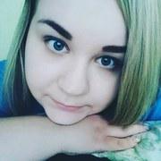 Алёна, 29, г.Лысьва