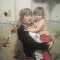 Елена, 25 лет, Лев, Квиток