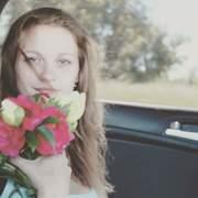 Елена, 28, г.Саратов