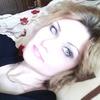 Alyona, 40, Pavlograd