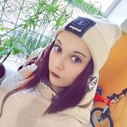 Елена, 26, г.Уссурийск