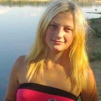 Марианна, 29 лет, Рыбы, Минск