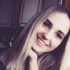 Alena, 22, г.Запорожье