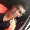 Eduardo, 23, г.Boa Vista