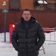 Евгений 42 Екатеринбург