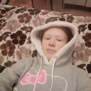 Снежа, 16, г.Архангельск