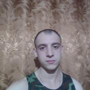 Дима 22 Алчевск