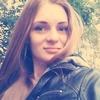 Анастасия, 24, г.Тольятти
