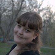 Юлия Потапова, 35 лет, Телец