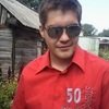 Евгений [) }¡{ () !-¡, 32, г.Сергач