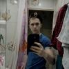 Сергей, 23, г.Балахна