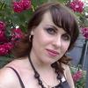 Елена, 40, г.Никель