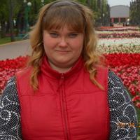 Натуська, 27 лет, Овен, Кропивницкий