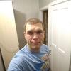Mihail, 33, Yemanzhelinsk