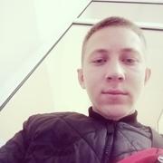 Александр 20 Отрадный