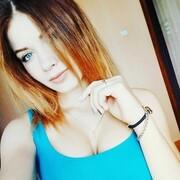 Наташа, 21, г.Мариуполь
