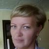 Валентина, 38, г.Березовский (Кемеровская обл.)