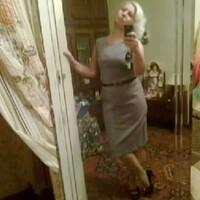 Алина, 54 года, Овен, Москва