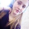 Диана Значенко, 16, г.Решетиловка