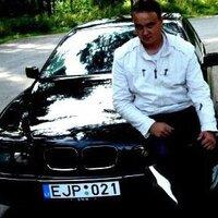 Arturas, 32 года, Водолей, Вильнюс
