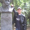 иван, 32, г.Калиновка