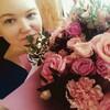 Ирина, 21, г.Самара