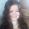 Justine Sommer, 20, г.Солт-Лейк-Сити