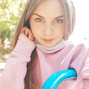 Анастасия 28 Ростов-на-Дону