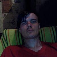 Артем, 33 года, Рак, Конышевка