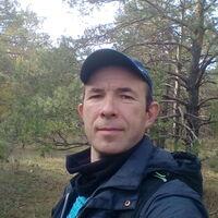 Евгений, 45 лет, Козерог, Ковдор