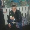 Виталий, 31, г.Киев
