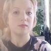Екатерина, 27, г.Канск