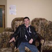 Сергей 37 Окны