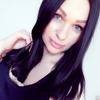 Анна, 29, г.Алматы́
