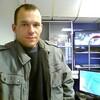 Viktor, 42, г.Тында