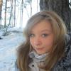 Yana Lane, 25, г.Макеевка