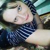 Алена, 28, г.Нижнеудинск